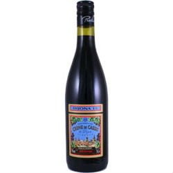 Briottet – Creme de Cassis Dijon 'Dijona 15' (Blackcurrant) 70cl Bottle