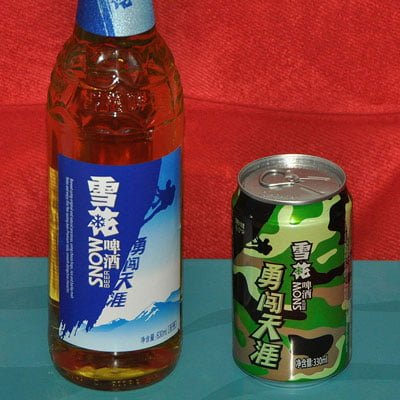 Chinese Snow Beer